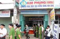 Đã bắt giữ 2 trong số 4 tên bịt mặt cướp tiệm vàng ở Tây Ninh