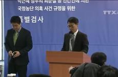 [Video] Tổng thống Hàn Quốc Park Geun-hye sẽ bị thẩm vấn trực tiếp