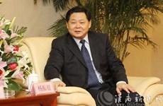 Trung Quốc xét xử, tuyên án tử hình quan chức tham nhũng