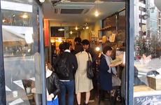 [Video] Người Nhật trả lại chục hàng triệu USD tiền thất lạc mỗi năm