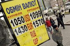 Ngân hàng trung ương Ukraine hạ mạnh dự đoán tăng trưởng GDP 2017