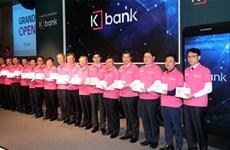 Hàn Quốc khai trương ngân hàng trực tuyến, mở ra cuộc cạnh tranh mới