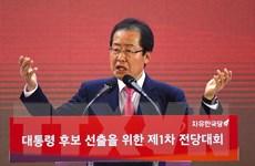 Ứng cử viên Tổng thống Hàn Quốc muốn triển khai vũ khí hạt nhân