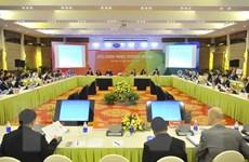 Ngày làm việc thứ nhất của Hội nghị quan chức tài chính cao cấp APEC