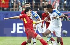 """U20 World Cup 2017: Đội tuyển Việt Nam và """"chiếc áo quá rộng"""""""