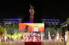 """Thủ tướng dự Chương trình nghệ thuật """"Cõi thiêng Đồng Lộc"""""""