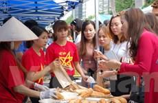 Tưng bừng lễ hội giao lưu văn hóa Việt Nam-Hàn Quốc tại Seoul
