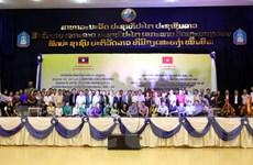 Xúc động lễ tri ân các thầy cô giáo Lào của cựu lưu học sinh Việt Nam