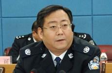 Trung Quốc tuyên bố kỷ luật 2 cựu Phó Thị trưởng Trùng Khánh