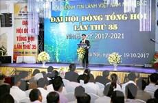 Đại hội đồng Tổng hội Hội thánh Tin lành Việt Nam lần thứ 35