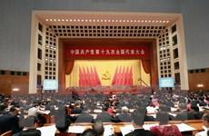 Đại hội XIX Trung Quốc bầu Ủy viên Ban Chấp hành Trung ương