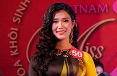 Phạm Thị Thu Hà đoạt danh hiệu Hoa khôi Sinh viên Việt Nam 2017