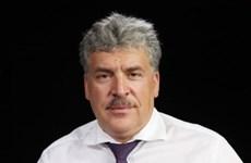Đảng Cộng sản Liên bang Nga chọn ứng cử viên tổng thống
