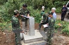 Tỉnh Đắk Nông hoàn thành nhiệm vụ phân giới cắm mốc năm 2017