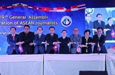 Đưa CAJ thành một tổ chức có tầm ảnh hưởng quan trọng trong ASEAN