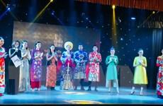 Hoa hậu Mỹ Linh làm đại sứ của Lễ hội Áo dài TP. Hồ Chí Minh