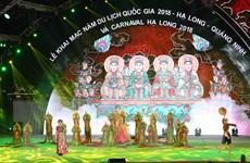 Carnaval Hạ Long 2018 - 'Đại tiệc' của nghệ thuật âm nhạc và ánh sáng
