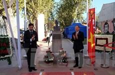 Trang trọng Lễ Kỷ niệm 128 năm ngày sinh của Bác Hồ tại Chile
