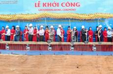 Ninh Thuận khởi công xây nhà máy điện Mặt Trời lớn nhất Việt Nam