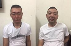 Quảng Ninh bàn giao 2 đối tượng truy nã cho Công an Trung Quốc