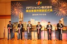 Tập đoàn FPT khai trương văn phòng thứ 7 tại xứ sở Mặt Trời mọc