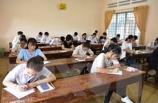 Tỷ lệ tốt nghiệp THPT 2018 của Hà Giang thuộc nhóm thấp nhất cả nước