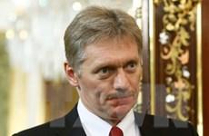 """Nga chỉ trích chính sách trừng phạt của Mỹ là """"bất hợp pháp"""""""