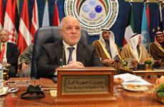 Iraq cần khoản kinh phí 80 tỷ USD cho công cuộc tái thiết