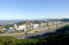 Hàn Quốc vẫn lệ thuộc phần lớn vào điện than và điện hạt nhân