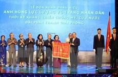 [Photo] Đài Phát thanh Giải Phóng vinh dự nhận danh hiệu Anh hùng