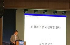 """Chuyên gia Hàn Quốc """"hiến kế"""" phát triển nền kinh tế Triều Tiên"""