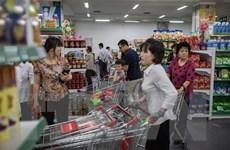 Triều Tiên được hoan nghênh gia nhập Ngân hàng Thế giới