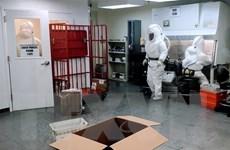 Mỹ phát hiện thiết bị khả nghi tại Văn phòng Thống đốc bang New York