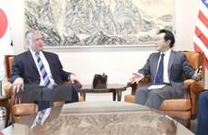 Cuộc họp đầu tiên của Nhóm công tác Hàn-Mỹ về vấn đề Triều Tiên