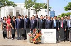 Mozambique mong muốn Việt Nam tiếp tục hỗ trợ phát triển đất nước