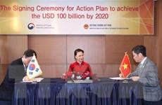 Hàn Quốc hỗ trợ Việt Nam nâng cao năng lực cạnh tranh thương mại