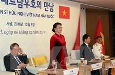 Chủ tịch Quốc hội gặp gỡ nhân sỹ hữu nghị Việt Nam-Hàn Quốc