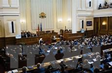 Bulgaria sẽ không tham gia Hiệp ước toàn cầu về di cư của LHQ