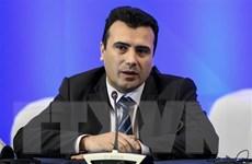 Macedonia kêu gọi Hy Lạp thông qua thỏa thuận đổi tên nước