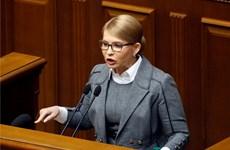 Kỷ lục 44 ứng cử viên cùng tham gia tranh cử Tổng thống Ukraine