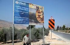 Mỹ có kế hoạch rót 25 tỷ USD đầu tư vào Bờ Tây và dải Gaza