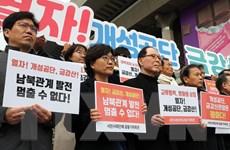 Hàn Quốc-Mỹ bàn việc đưa doanh nhân thăm khu công nghiệp Kaesong