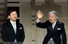 Đại diện 195 quốc gia được mời dự lễ đăng quang của tân Nhật Hoàng