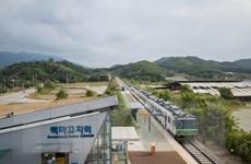 Truyền thông Triều Tiên nặng lời chỉ trích lập trường của Hàn Quốc