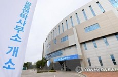 Bình Nhưỡng điều nhân sự trở lại văn phòng liên lạc liên Triều