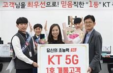[Video] Quốc gia đầu tiên trên thế giới triển khai dịch vụ 5G