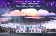 Các nghệ sỹ nổi tiếng khai mạc Lễ hội Du lịch biển Sầm Sơn 2019