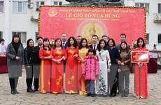 Ấm cúng Lễ Giỗ Tổ Vua Hùng 2019 của cộng đồng người Việt ở Kharkov