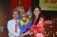 Bà Bùi Thị Quỳnh Vân được bầu làm Phó Bí thư Tỉnh ủy Quảng Ngãi