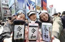 Ngành đường sắt Nhật Bản đưa ra nhiều chương trình mừng triều đại mới